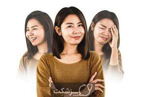 علائم اسکیزوفرنی 2 | پزشکت