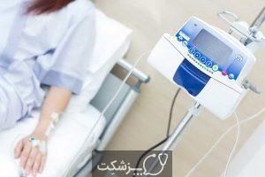 انواع شیمی درمانی | پزشکت