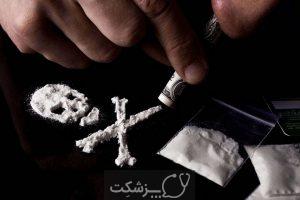 کوکائین یا کراک 2 | پزشکت