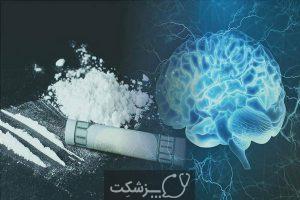 کوکائین یا کراک 5 | پزشکت