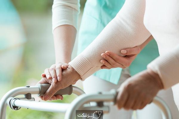 اختلالات حرکتی | پزشکت