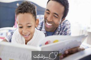 35 راه کار تقویت روابط پدر و پسر | پزشکت 1