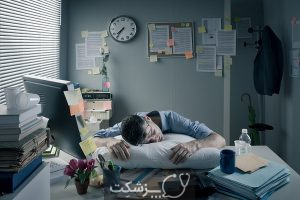 اعتیاد به کار | پزشکت