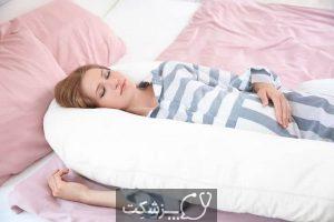 بهترین حالت خواب دوران بارداری 1 | پزشکت