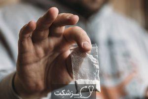 کوکائین یا کراک 3 | پزشکت