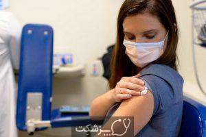 آیا واکسن کرونا بزنم؟ | پزشکت