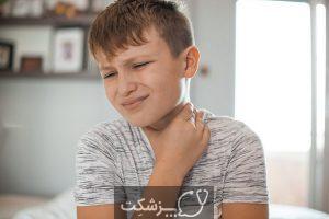 سرطان گلو در کودکان 4 | پزشکت