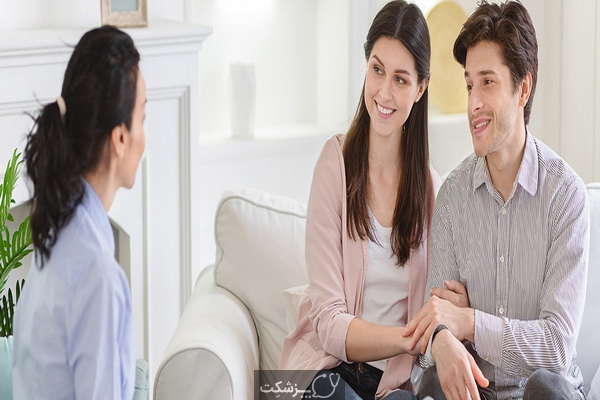زوج درمانی   پزشکت