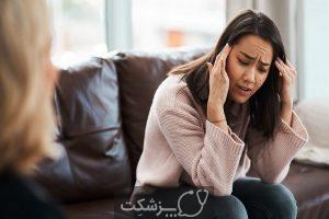 علائم اسکیزوفرنی 3 | پزشکت
