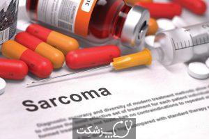 سارکوما 2 | پزشکت
