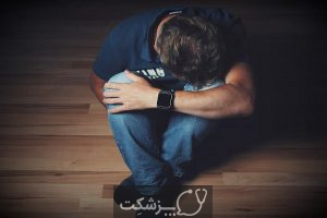 علائم افسردگی در مردان 1 | پزشکت