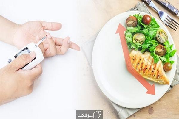 روزه داری و دیابت 1 | پزشکت