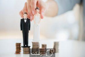 سوالات قبل از ازدواج | پزشکت