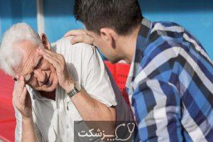 عوارض بیماری پارکینسون 3 | پزشکت