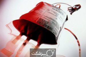 دیسکرازی خون 3 | پزشکت