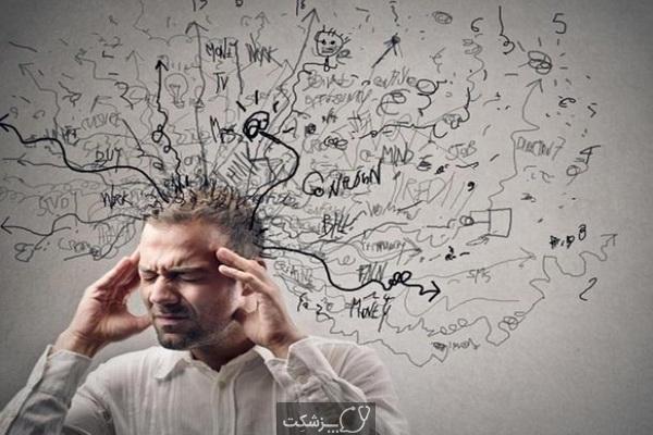 استرس مزمن چگونه درمان می شود؟ 3 | پزشکت