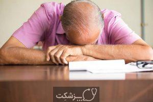 علائم نادر التهاب مزمن - سپند جام