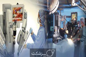 جراحی محدود 3| پزشکت