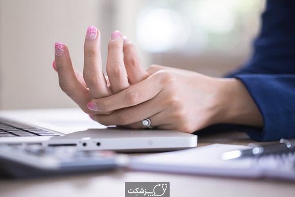 علائم نادر التهاب مزمن | پزشکت