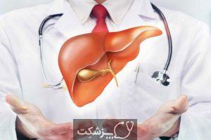 شایع ترین علائم سرطان کبد | پزشکت