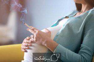 بارداری پرخطر، علل، علائم و عوامل خطر آن 1 | پزشکت