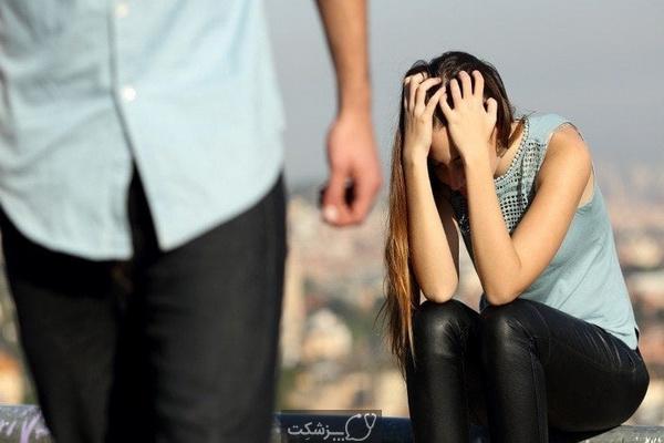 چرا مردان همسر خود را ترک می کنند؟ 4 | پزشکت