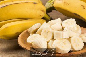11 میوه پر کالری برای افزایش وزن 4 | پزشکت