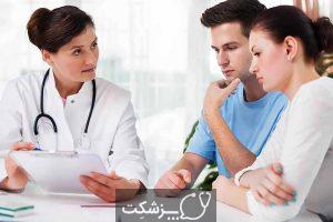 باورهای غلط درمان ناباروری و IVF