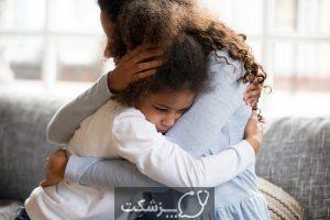 چگونه با ترس در کودکان مقابله کنیم؟