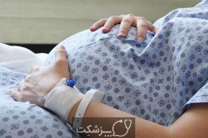 بارداری پرخطر، علل، علائم و عوامل خطر آن 4 | پزشکت