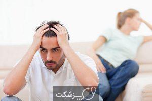 چرا مردان همسر خود را ترک می کنند؟ 2 | پزشکت