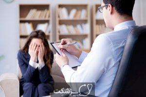 متخصصین بهداشت روان - سپند جام