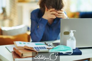 استرس مزمن چگونه درمان می شود؟ 1 | پزشکت