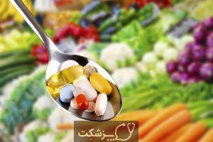 درمان آرتروز با مکمل و ویتامین ها | پزشکت