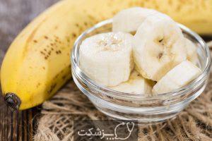 غذاهای غنی از ویتامین B-6   پزشکت