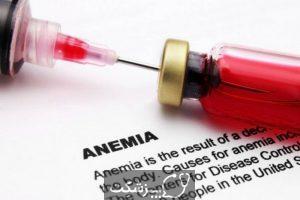 ارتباط بین سرطان و کم خونی | پزشکت