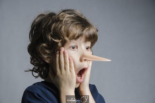چگونه از دروغ گفتن کودکان جلوگیری کنیم؟ | پزشکت