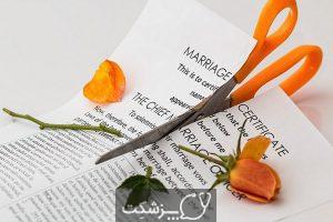 پیشگیری از طلاق: 11 راه برای آشتی مجدد   پزشکت