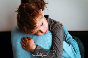 علائم اضطراب اجتماعی در کودکان | پزشکت