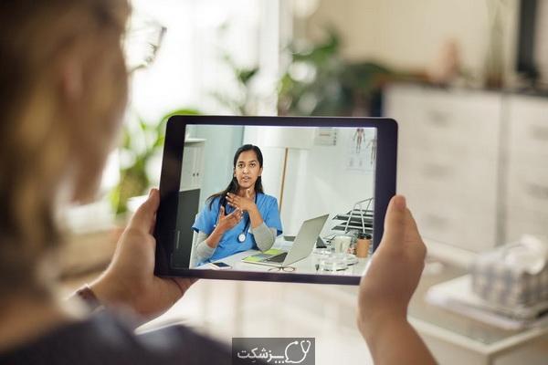 درمان های آنلاین برای کدام بیماری موثرند؟   پزشکت