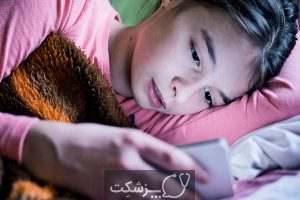 10 عوارض تلفن همراه در نوجوانان | پزشکت