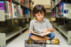 16 راهکار برای پیشرفت تحصیلی فرزندان شما   پزشکت