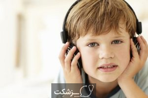 اختلال پردازش شنوایی چیست؟ | پزشکت
