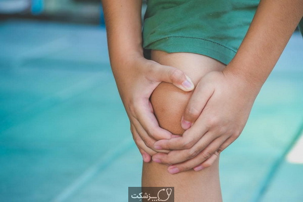 بورسیت زانو، علل و علائم تا راهکارهای خانگی آن | پزشکت