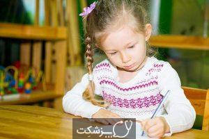 چگونه کودکان چپ دست را تربیت کنیم؟ | پزشکت