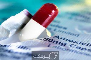 آموکسی سیلین، عوارض و هشدارهای خطرناک آن | پزشکت