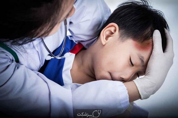 آسیب به سر در کودکان چیست؟ چگونه درمان می شود؟   پزشکت