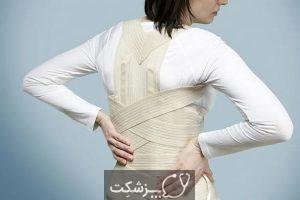 ام اس آغوش چیست و چگونه درمان می شود؟ | پزشکت