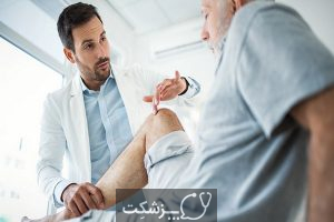درد چیست و چگونه آن را کاهش دهیم؟ | پزشکت