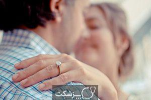 نامزدی چیست و چگونه با نامزد خودمان کنار بیاییم؟   پزشکت